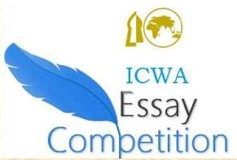 Student Essay Competition Institute of Economic Affairs
